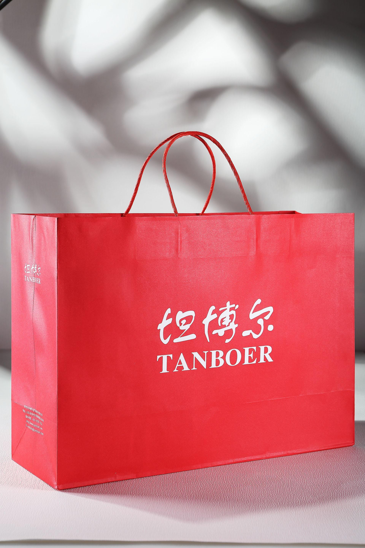 tanboer